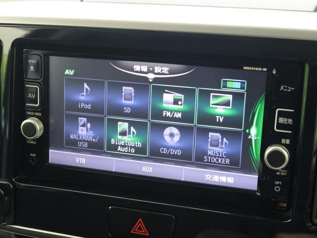 ハイウェイスター X Gパッケージ 純正SDナビ エマージェンシーブレーキ アラウンドビューモニター 両側電動スライドドア HIDヘッドライト インテリジェントキー フォグランプ(29枚目)