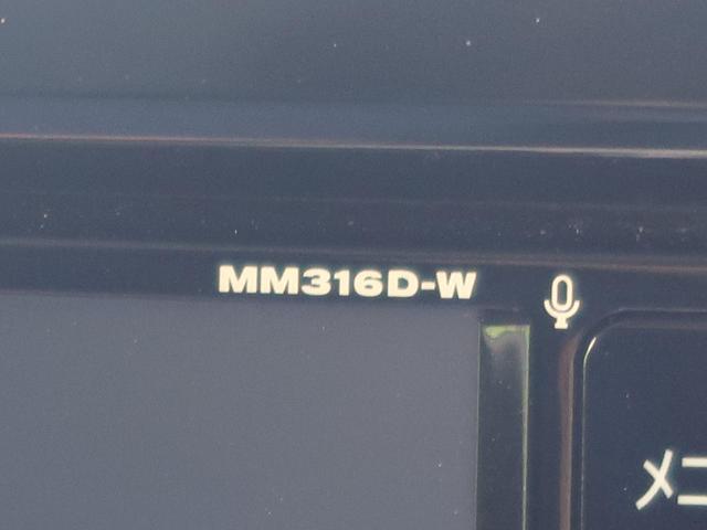ハイウェイスター X Gパッケージ 純正SDナビ エマージェンシーブレーキ アラウンドビューモニター 両側電動スライドドア HIDヘッドライト インテリジェントキー フォグランプ(30枚目)