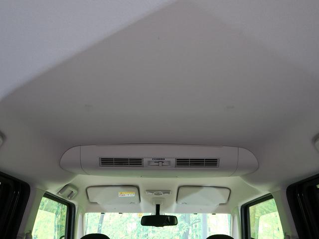 ハイウェイスター X Gパッケージ 純正SDナビ エマージェンシーブレーキ アラウンドビューモニター 両側電動スライドドア HIDヘッドライト インテリジェントキー フォグランプ(34枚目)