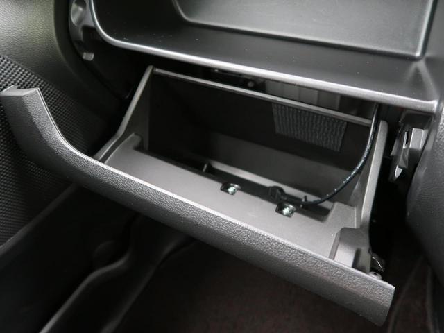 ハイウェイスター X Gパッケージ 純正SDナビ エマージェンシーブレーキ アラウンドビューモニター 両側電動スライドドア HIDヘッドライト インテリジェントキー フォグランプ(35枚目)