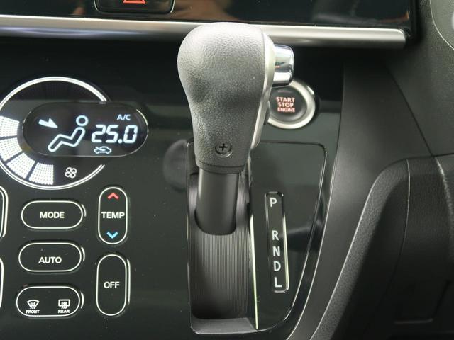 ハイウェイスター X Gパッケージ 純正SDナビ エマージェンシーブレーキ アラウンドビューモニター 両側電動スライドドア HIDヘッドライト インテリジェントキー フォグランプ(37枚目)