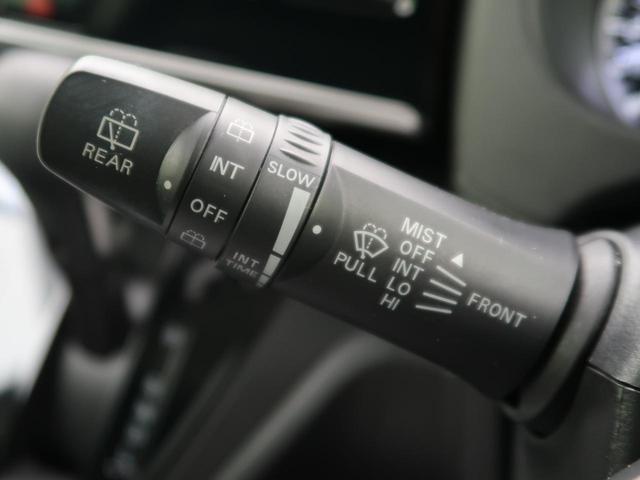 ハイウェイスター X Gパッケージ 純正SDナビ エマージェンシーブレーキ アラウンドビューモニター 両側電動スライドドア HIDヘッドライト インテリジェントキー フォグランプ(40枚目)