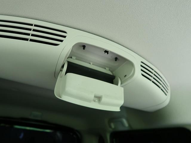 ハイウェイスター X Gパッケージ 純正SDナビ エマージェンシーブレーキ アラウンドビューモニター 両側電動スライドドア HIDヘッドライト インテリジェントキー フォグランプ(49枚目)