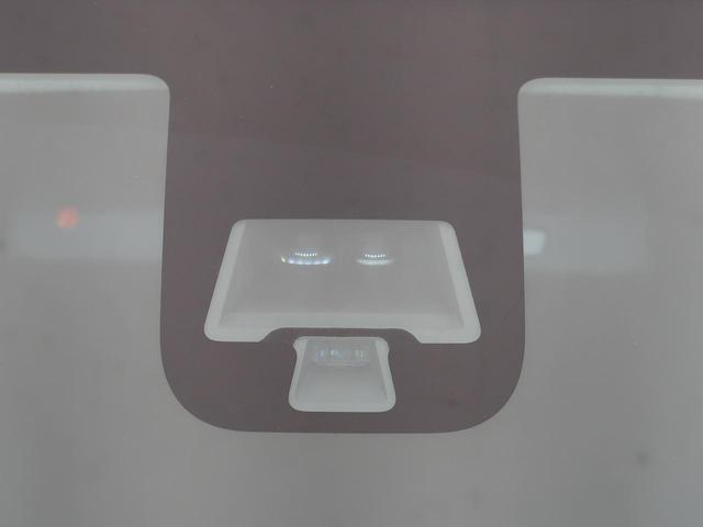 ハイウェイスター X Gパッケージ 純正SDナビ エマージェンシーブレーキ アラウンドビューモニター 両側電動スライドドア HIDヘッドライト インテリジェントキー フォグランプ(50枚目)