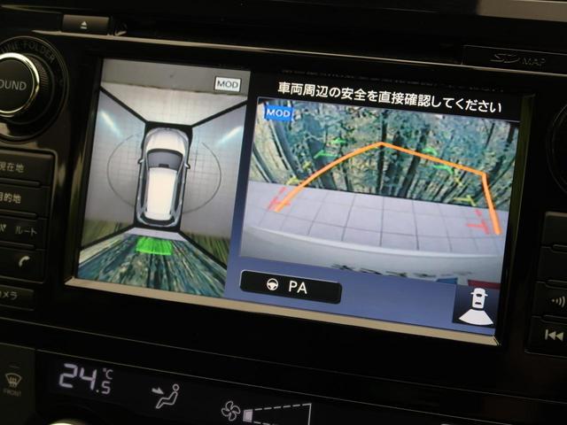 20Xt エマージェンシーブレーキパッケージ 7人 純正メーカーOPナビ 衝突軽減ブレーキ 全方位カメラ ルーフレール 電動リアゲート ETC シートヒーター LEDヘッド(4枚目)