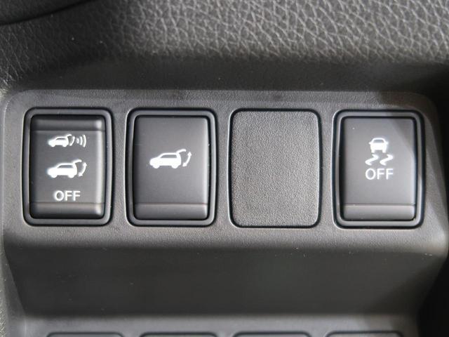 20Xt エマージェンシーブレーキパッケージ 7人 純正メーカーOPナビ 衝突軽減ブレーキ 全方位カメラ ルーフレール 電動リアゲート ETC シートヒーター LEDヘッド(6枚目)