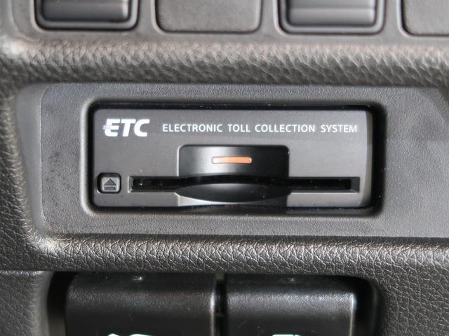 20Xt エマージェンシーブレーキパッケージ 7人 純正メーカーOPナビ 衝突軽減ブレーキ 全方位カメラ ルーフレール 電動リアゲート ETC シートヒーター LEDヘッド(7枚目)