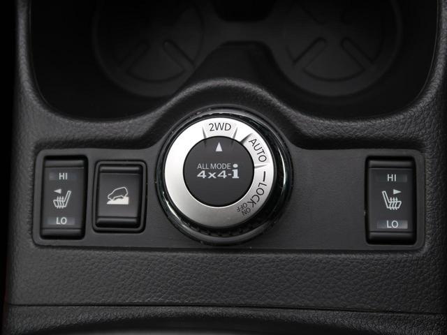 20Xt エマージェンシーブレーキパッケージ 7人 純正メーカーOPナビ 衝突軽減ブレーキ 全方位カメラ ルーフレール 電動リアゲート ETC シートヒーター LEDヘッド(8枚目)