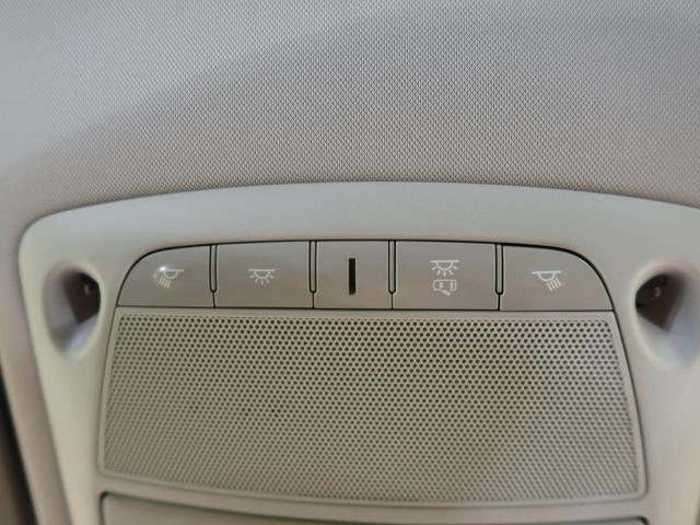 20Xt エマージェンシーブレーキパッケージ 7人 純正メーカーOPナビ 衝突軽減ブレーキ 全方位カメラ ルーフレール 電動リアゲート ETC シートヒーター LEDヘッド(24枚目)