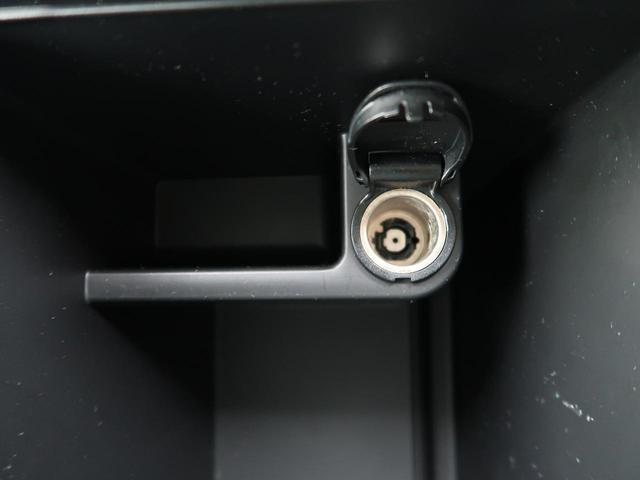 20Xt エマージェンシーブレーキパッケージ 7人 純正メーカーOPナビ 衝突軽減ブレーキ 全方位カメラ ルーフレール 電動リアゲート ETC シートヒーター LEDヘッド(26枚目)