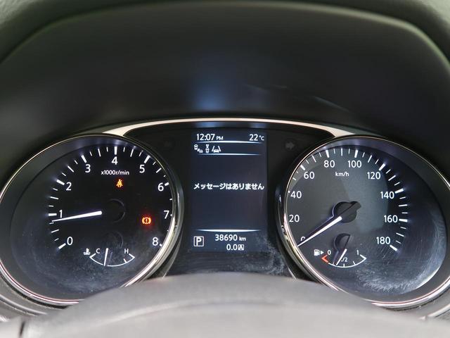 20Xt エマージェンシーブレーキパッケージ 7人 純正メーカーOPナビ 衝突軽減ブレーキ 全方位カメラ ルーフレール 電動リアゲート ETC シートヒーター LEDヘッド(29枚目)