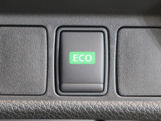 20Xt エマージェンシーブレーキパッケージ 7人 純正メーカーOPナビ 衝突軽減ブレーキ 全方位カメラ ルーフレール 電動リアゲート ETC シートヒーター LEDヘッド(31枚目)