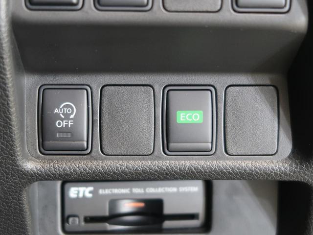 20Xt エマージェンシーブレーキパッケージ 7人 純正メーカーOPナビ 衝突軽減ブレーキ 全方位カメラ ルーフレール 電動リアゲート ETC シートヒーター LEDヘッド(33枚目)