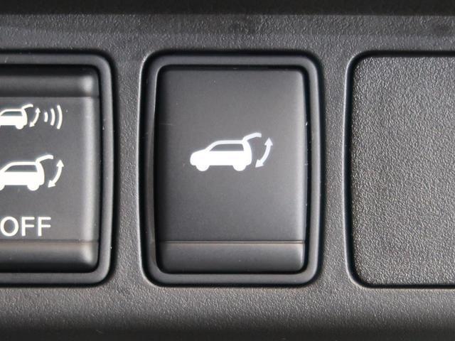 20Xt エマージェンシーブレーキパッケージ 7人 純正メーカーOPナビ 衝突軽減ブレーキ 全方位カメラ ルーフレール 電動リアゲート ETC シートヒーター LEDヘッド(36枚目)