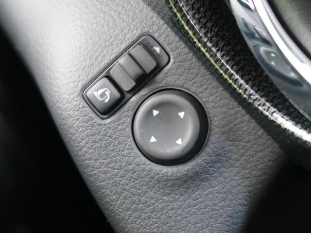 20Xt エマージェンシーブレーキパッケージ 7人 純正メーカーOPナビ 衝突軽減ブレーキ 全方位カメラ ルーフレール 電動リアゲート ETC シートヒーター LEDヘッド(38枚目)