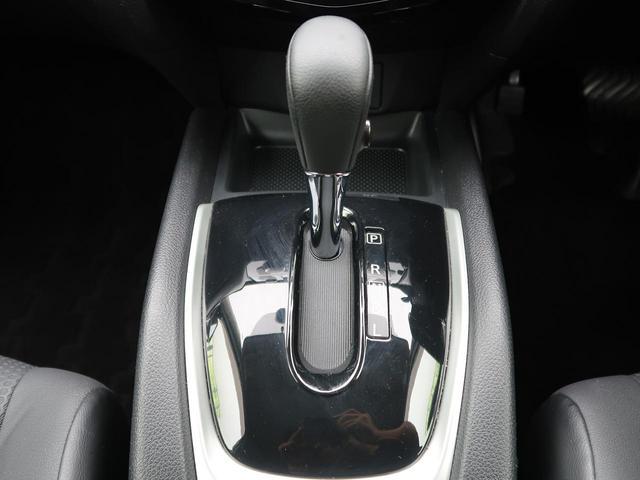 20Xt エマージェンシーブレーキパッケージ 7人 純正メーカーOPナビ 衝突軽減ブレーキ 全方位カメラ ルーフレール 電動リアゲート ETC シートヒーター LEDヘッド(44枚目)