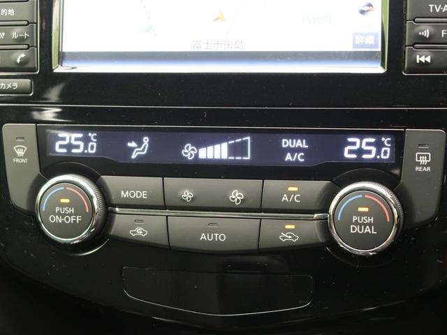 20Xt エマージェンシーブレーキパッケージ 7人 純正メーカーOPナビ 衝突軽減ブレーキ 全方位カメラ ルーフレール 電動リアゲート ETC シートヒーター LEDヘッド(45枚目)