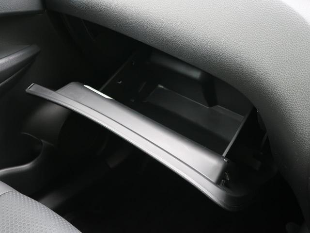 20Xt エマージェンシーブレーキパッケージ 7人 純正メーカーOPナビ 衝突軽減ブレーキ 全方位カメラ ルーフレール 電動リアゲート ETC シートヒーター LEDヘッド(46枚目)
