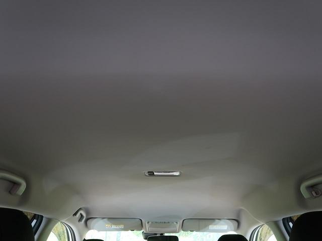 20Xt エマージェンシーブレーキパッケージ 7人 純正メーカーOPナビ 衝突軽減ブレーキ 全方位カメラ ルーフレール 電動リアゲート ETC シートヒーター LEDヘッド(48枚目)