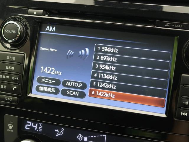 20Xt エマージェンシーブレーキパッケージ 7人 純正メーカーOPナビ 衝突軽減ブレーキ 全方位カメラ ルーフレール 電動リアゲート ETC シートヒーター LEDヘッド(53枚目)