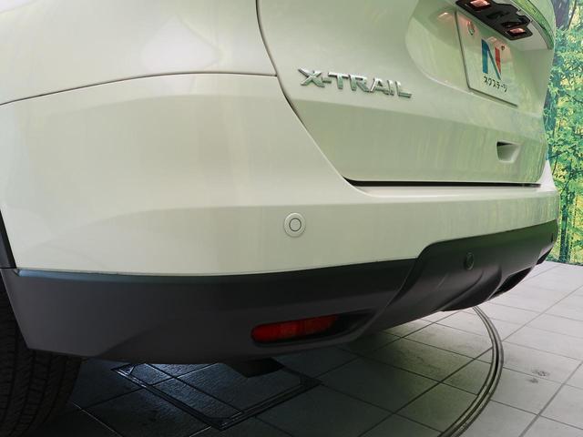 20Xt エマージェンシーブレーキパッケージ 7人 純正メーカーOPナビ 衝突軽減ブレーキ 全方位カメラ ルーフレール 電動リアゲート ETC シートヒーター LEDヘッド(56枚目)