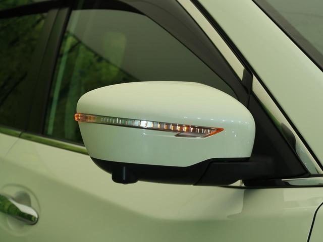 20Xt エマージェンシーブレーキパッケージ 7人 純正メーカーOPナビ 衝突軽減ブレーキ 全方位カメラ ルーフレール 電動リアゲート ETC シートヒーター LEDヘッド(61枚目)