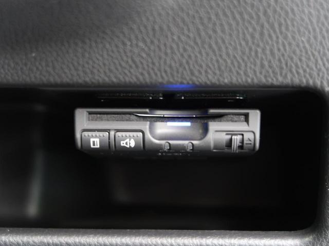 ハイウェイスター Gターボ 純正SDナビ エマージェンシーブレーキ アラウンドビューモニター 両側電動スライドドア ETC ドライブレコーダー LEDヘッド インテリジェントキー 1オーナー 禁煙車(8枚目)