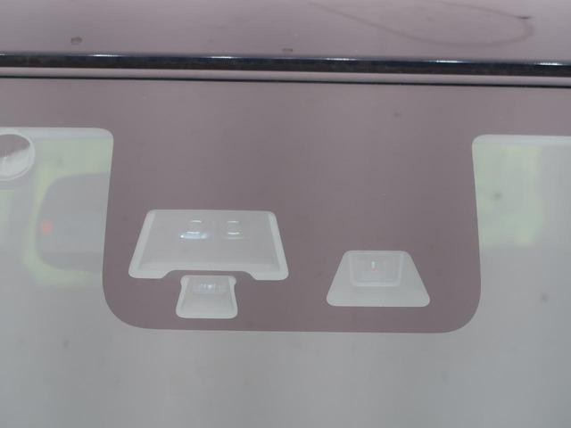 ハイウェイスター Gターボ 純正SDナビ エマージェンシーブレーキ アラウンドビューモニター 両側電動スライドドア ETC ドライブレコーダー LEDヘッド インテリジェントキー 1オーナー 禁煙車(25枚目)