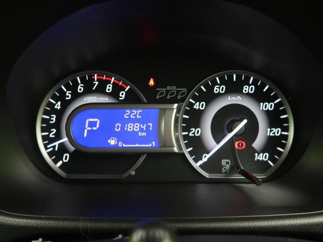 ハイウェイスター Gターボ 純正SDナビ エマージェンシーブレーキ アラウンドビューモニター 両側電動スライドドア ETC ドライブレコーダー LEDヘッド インテリジェントキー 1オーナー 禁煙車(29枚目)