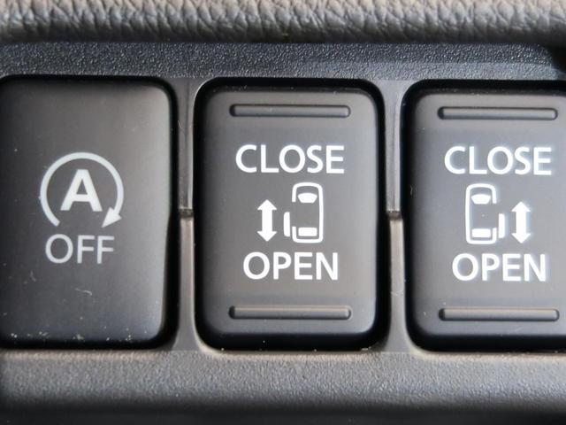 ハイウェイスター Gターボ 純正SDナビ エマージェンシーブレーキ アラウンドビューモニター 両側電動スライドドア ETC ドライブレコーダー LEDヘッド インテリジェントキー 1オーナー 禁煙車(32枚目)