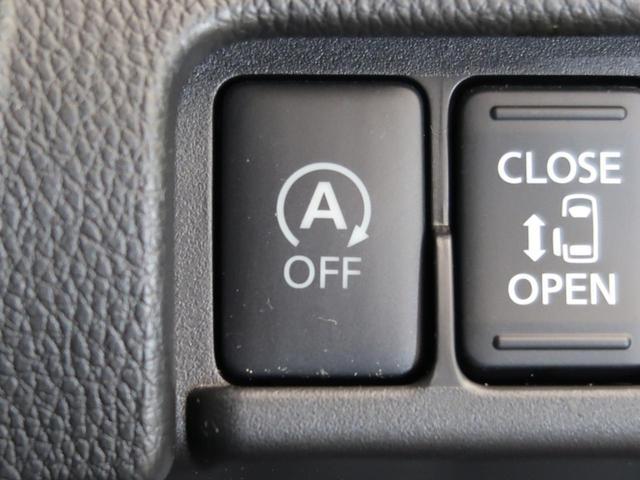 ハイウェイスター Gターボ 純正SDナビ エマージェンシーブレーキ アラウンドビューモニター 両側電動スライドドア ETC ドライブレコーダー LEDヘッド インテリジェントキー 1オーナー 禁煙車(33枚目)