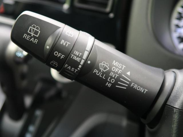 ハイウェイスター Gターボ 純正SDナビ エマージェンシーブレーキ アラウンドビューモニター 両側電動スライドドア ETC ドライブレコーダー LEDヘッド インテリジェントキー 1オーナー 禁煙車(37枚目)