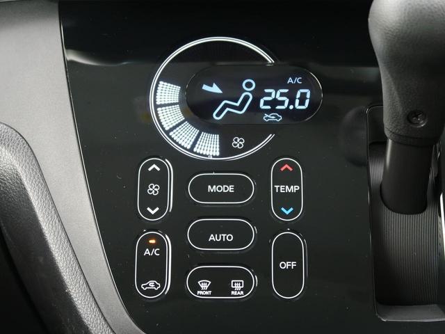 ハイウェイスター Gターボ 純正SDナビ エマージェンシーブレーキ アラウンドビューモニター 両側電動スライドドア ETC ドライブレコーダー LEDヘッド インテリジェントキー 1オーナー 禁煙車(42枚目)