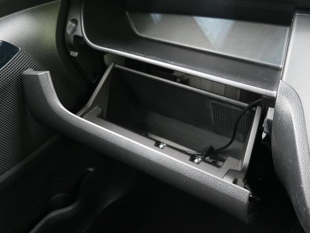 ハイウェイスター Gターボ 純正SDナビ エマージェンシーブレーキ アラウンドビューモニター 両側電動スライドドア ETC ドライブレコーダー LEDヘッド インテリジェントキー 1オーナー 禁煙車(43枚目)