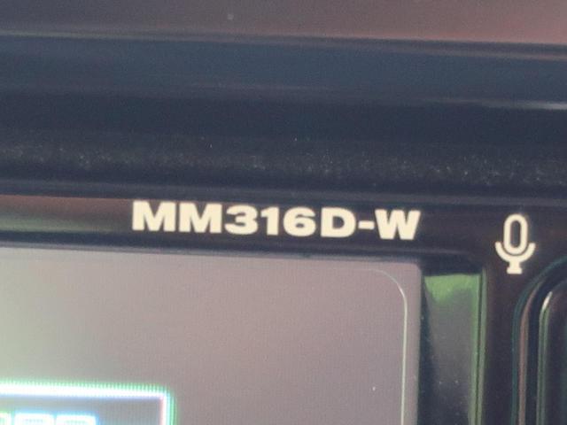 ハイウェイスター Gターボ 純正SDナビ エマージェンシーブレーキ アラウンドビューモニター 両側電動スライドドア ETC ドライブレコーダー LEDヘッド インテリジェントキー 1オーナー 禁煙車(48枚目)