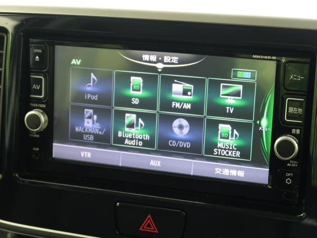 ハイウェイスター Gターボ 純正SDナビ エマージェンシーブレーキ アラウンドビューモニター 両側電動スライドドア ETC ドライブレコーダー LEDヘッド インテリジェントキー 1オーナー 禁煙車(49枚目)