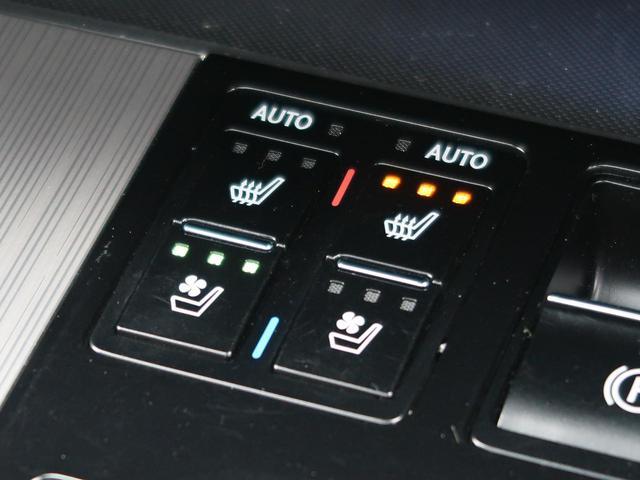 RX450h Fスポーツ メーカーナビTV パノラマサンルーフ 3眼LED 全周囲カメラ 衝突軽減ブレーキ レーダークルーズ パワーバックドア 全席シートヒーター 禁煙車(11枚目)