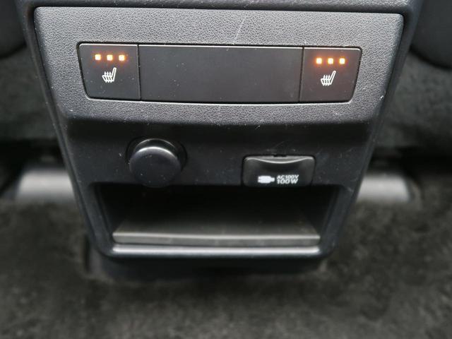 RX450h Fスポーツ メーカーナビTV パノラマサンルーフ 3眼LED 全周囲カメラ 衝突軽減ブレーキ レーダークルーズ パワーバックドア 全席シートヒーター 禁煙車(14枚目)