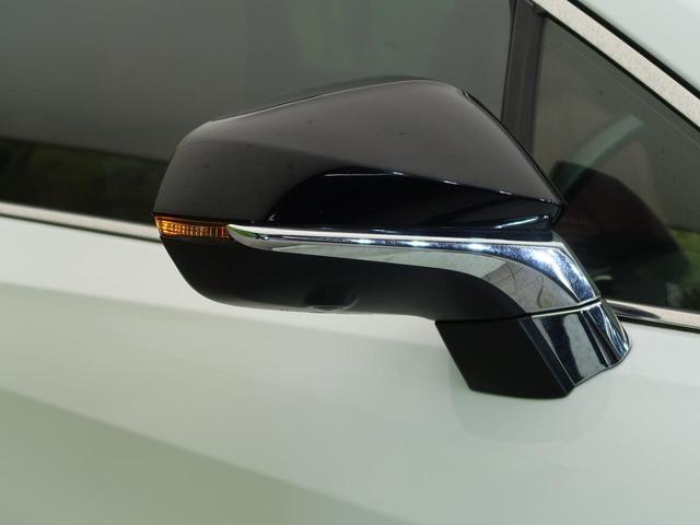 RX450h Fスポーツ メーカーナビTV パノラマサンルーフ 3眼LED 全周囲カメラ 衝突軽減ブレーキ レーダークルーズ パワーバックドア 全席シートヒーター 禁煙車(27枚目)