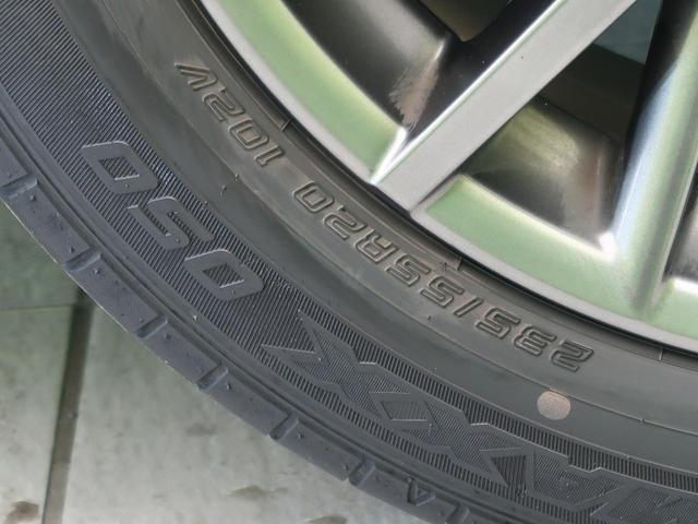 RX450h Fスポーツ メーカーナビTV パノラマサンルーフ 3眼LED 全周囲カメラ 衝突軽減ブレーキ レーダークルーズ パワーバックドア 全席シートヒーター 禁煙車(29枚目)