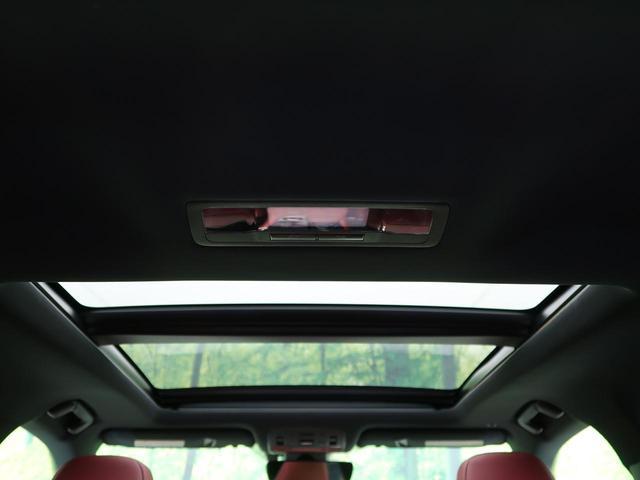 RX450h Fスポーツ メーカーナビTV パノラマサンルーフ 3眼LED 全周囲カメラ 衝突軽減ブレーキ レーダークルーズ パワーバックドア 全席シートヒーター 禁煙車(33枚目)