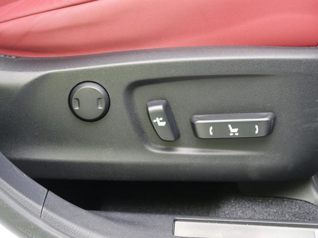 RX450h Fスポーツ メーカーナビTV パノラマサンルーフ 3眼LED 全周囲カメラ 衝突軽減ブレーキ レーダークルーズ パワーバックドア 全席シートヒーター 禁煙車(35枚目)