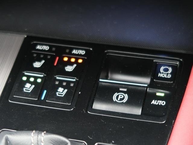 RX450h Fスポーツ メーカーナビTV パノラマサンルーフ 3眼LED 全周囲カメラ 衝突軽減ブレーキ レーダークルーズ パワーバックドア 全席シートヒーター 禁煙車(41枚目)