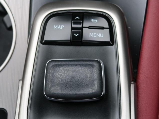 RX450h Fスポーツ メーカーナビTV パノラマサンルーフ 3眼LED 全周囲カメラ 衝突軽減ブレーキ レーダークルーズ パワーバックドア 全席シートヒーター 禁煙車(42枚目)