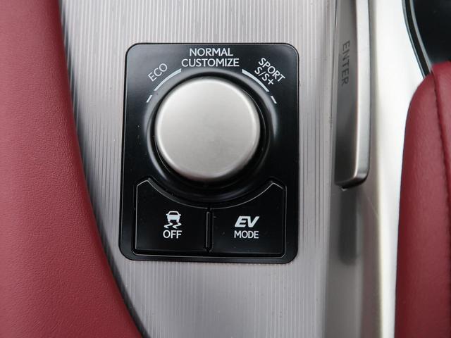 RX450h Fスポーツ メーカーナビTV パノラマサンルーフ 3眼LED 全周囲カメラ 衝突軽減ブレーキ レーダークルーズ パワーバックドア 全席シートヒーター 禁煙車(43枚目)