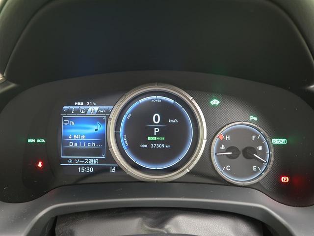 RX450h Fスポーツ メーカーナビTV パノラマサンルーフ 3眼LED 全周囲カメラ 衝突軽減ブレーキ レーダークルーズ パワーバックドア 全席シートヒーター 禁煙車(53枚目)