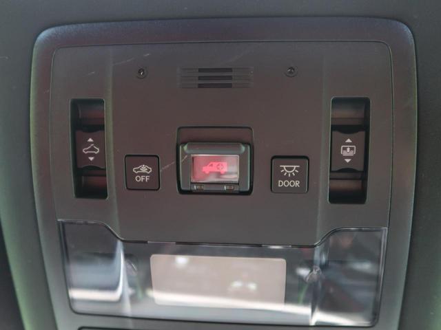 RX450h Fスポーツ メーカーナビTV パノラマサンルーフ 3眼LED 全周囲カメラ 衝突軽減ブレーキ レーダークルーズ パワーバックドア 全席シートヒーター 禁煙車(55枚目)