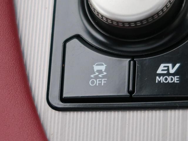 RX450h Fスポーツ メーカーナビTV パノラマサンルーフ 3眼LED 全周囲カメラ 衝突軽減ブレーキ レーダークルーズ パワーバックドア 全席シートヒーター 禁煙車(57枚目)