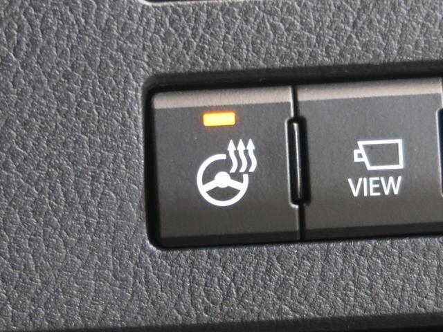RX450h Fスポーツ メーカーナビTV パノラマサンルーフ 3眼LED 全周囲カメラ 衝突軽減ブレーキ レーダークルーズ パワーバックドア 全席シートヒーター 禁煙車(63枚目)