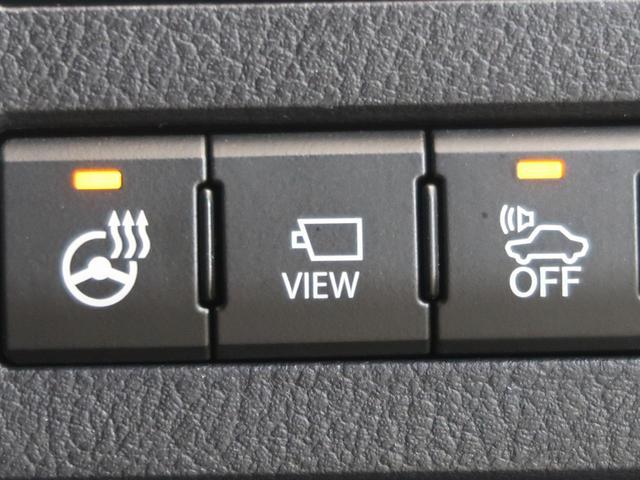 RX450h Fスポーツ メーカーナビTV パノラマサンルーフ 3眼LED 全周囲カメラ 衝突軽減ブレーキ レーダークルーズ パワーバックドア 全席シートヒーター 禁煙車(64枚目)